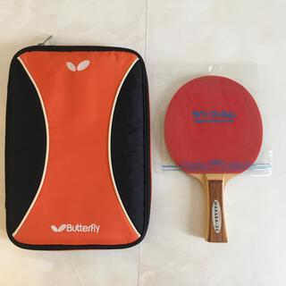 バタフライ(BUTTERFLY)のButterfly バタフライ 卓球 ラケット ラバー ケース付き(卓球)