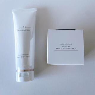 マキアレイベル(Macchia Label)のマキアレイベル プロテクトバリアリッチc &クリアエステ洗顔フォーム 2点セット(オールインワン化粧品)