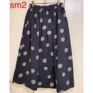 SM2 - ●sale● sm2 ランダムドットスカート チャコールグレー
