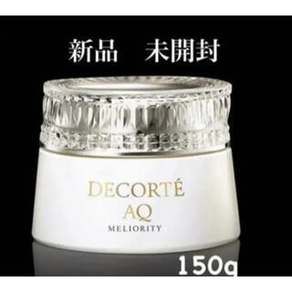 COSME DECORTE - コスメデコルテ AQ ミリオリティ リペア クレンジングクリーム 150g