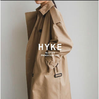 ハイク(HYKE)のHYKE ハイク ビッグ ロング トレンチコート タグ付き(トレンチコート)