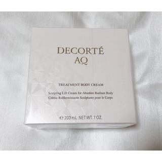 コスメデコルテ(COSME DECORTE)のコスメデコルテ AQ ボディクリーム(ボディクリーム)