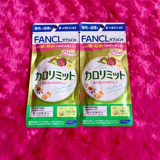 FANCL - FANCL カロリミット