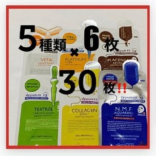 6種類×5枚 計30枚セット!mediheal・メディヒールフェイスパック!