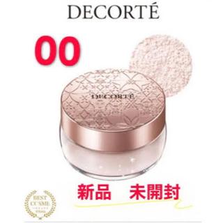 COSME DECORTE - コスメデコルテ フェイスパウダー 00 translucent
