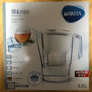 ブリタックス(Britax)のBRITA ブリタ Aluna アルーナ XL 3.5L 【新品未使用】(浄水機)