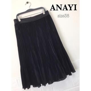 アナイ(ANAYI)のANAYI プリーツ ベロア スカート(ひざ丈スカート)