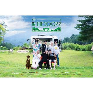 防弾少年団(BTS) - DVD IN THE SOOP season2 EP.1 BTS