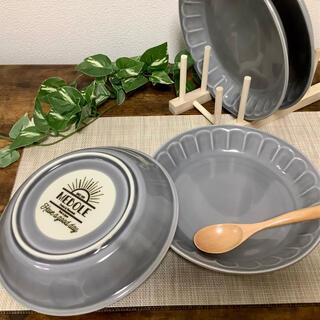 【新品】美濃焼 深皿 カレー皿 パスタ皿 グレー カフェ風 シンプル