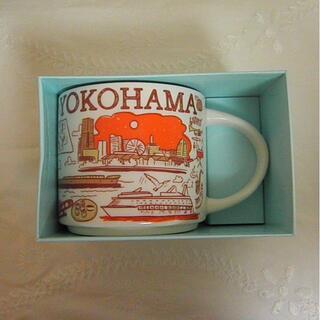 Starbucks Coffee - 【新品】横浜 限定 スターバックス マグ YOKOHAMA