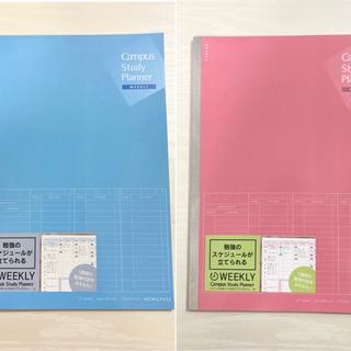 コクヨ(コクヨ)のコクヨ キャンパス スタディプランナー ウィークリー B5 ピンク(カレンダー/スケジュール)