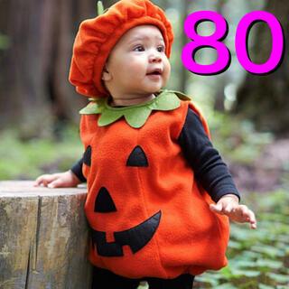 ハロウィン コスプレ 仮装 ベビー キッズ かぼちゃ パンプキン 男女兼用