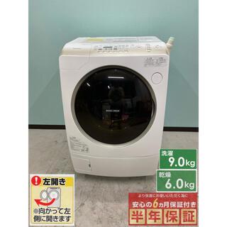 東芝 - 東芝ドラム式洗濯機 2015年製 9.0kg/6.0kg  TW-Z96A2ML