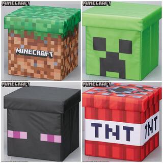 Minecraft マイクラ 収納スツール 4個セット