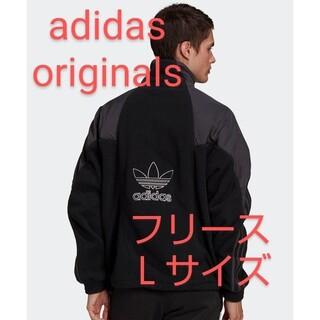 adidas - 【新品】 adidas originals トレフォイル フリース ジャケット