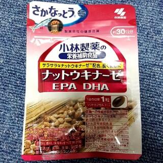 小林製薬 - 《新品&未開封品🎁》小林製薬 ナットウキナーゼ 30日分🎁DHA&EPA🎁