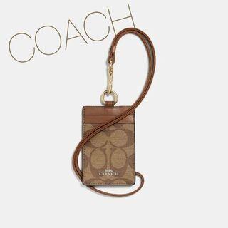 コーチ(COACH)のCOACH コーチ IDパスケース 茶 縦型 ランヤード 新品未使用(パスケース/IDカードホルダー)