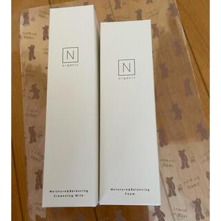 ❤︎ N  organic モイスチュア洗顔セット