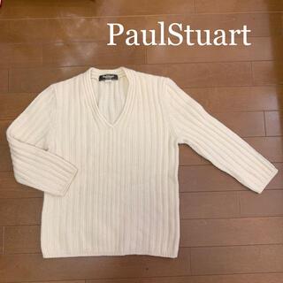ポールスチュアート(Paul Stuart)のポールスチュアート ニットセーター オフホワイト(ニット/セーター)