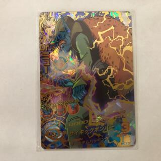 ドラゴンボール - HG1 052 Dr ミュー ドラゴンボールヒーローズ