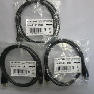エレコム(ELECOM)のエレコム・ELECOM:HDMIケーブル イーサネット対応HIGH SPEED (その他)