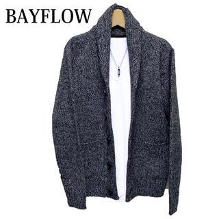 ベイフロー(BAYFLOW)のBAYFLOW ニットカーディガン  グレー ショールカラーカーディガン(カーディガン)