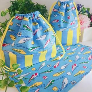 新幹線 ☆プラレール ランチョンマット お弁当袋 コップ袋 ハンドメイド(外出用品)