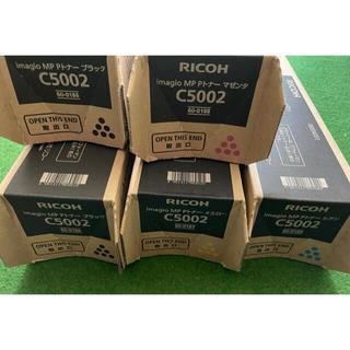 リコー(RICOH)のRICOH リコー トナー C5002 5本セット(OA機器)