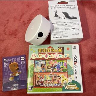 ニンテンドー3DS - 3DS ハッピーホームデザイナー