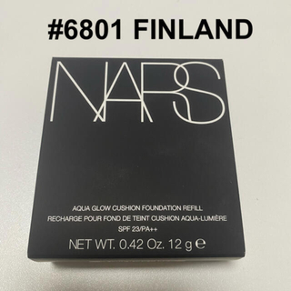 NARS - NARS アクアティックグロー 6801