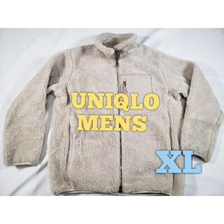ユニクロ(UNIQLO)のUNIQLO MENS/フリースジャケット/アイボリー/XLサイズ (その他)
