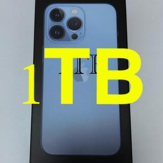 Apple - 香港版Dual SIM iPhone13 Pro max 1TB 即発送!!