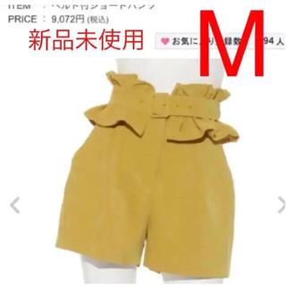 リリーブラウン(Lily Brown)のリリーブラウン ベルト付き ショートパンツ 新品未使用(ショートパンツ)