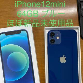 iPhone - アップル iPhone12 mini 64GB ブルー