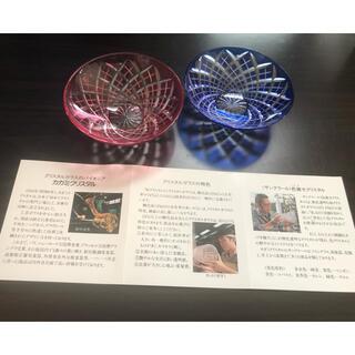 カガミクリスタル 江戸切子 ペア平杯
