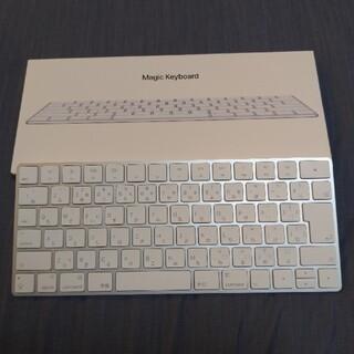 Apple - APPLE MAGIC KEYBOARD-JIS