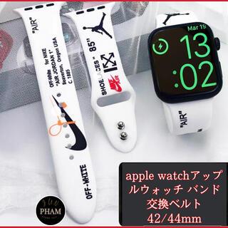 apple watchアップルウォッチ バンド 交換ベルト 42/44mm