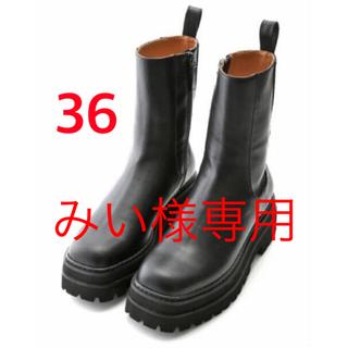 ミラオーウェン(Mila Owen)のミラオーウェン トラックソールハイアンクルソール ブラック ブーツ(ブーツ)