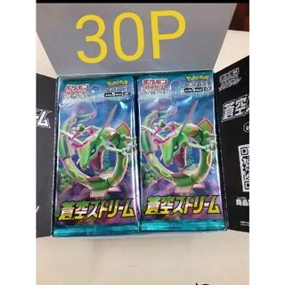 ポケカ 蒼空 ストリーム 30P(シングルカード)