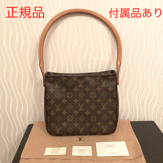 LOUIS VUITTON - ルイヴィトン ルーピングMM