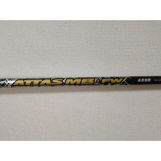 USTMamiya - アッタス MB FW 65SR ピンスリーブ付シャフト