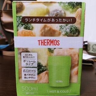 THERMOS - 新品 THERMOS 真空断熱スープジャー アボカド 500ML