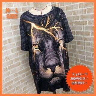 メンズ レディース アニマルTシャツ 新品 黒 M~L ライオンプリント 半袖