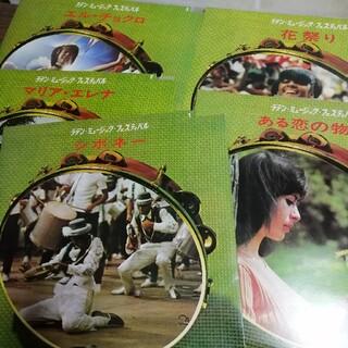 ラテン・ミュージック・フェスティバル 5枚組 LPレコード(その他)