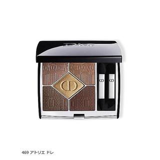 ディオール(Dior)の Dior サンク クルール クチュール469 アトリエ ドレ(アイシャドウ)