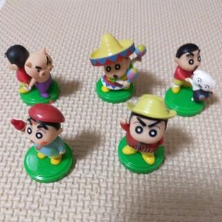フルタセイカ(フルタ製菓)のクレヨンしんちゃん チョコエッグ フィギュア5体セット(キャラクターグッズ)