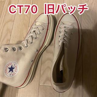 CONVERSE - CT70 チャックテイラー 27.0