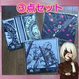 SQUARE ENIX - NieR ゲームシリーズ10周年記念くじ【3点セット】