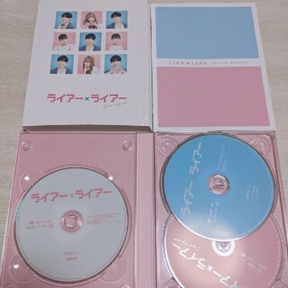 ライアー×ライアー  DVD