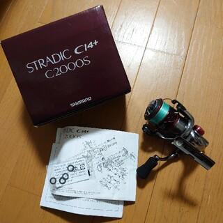 シマノ 16 ストラディック ci4+ C2000S